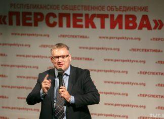 Шумченко