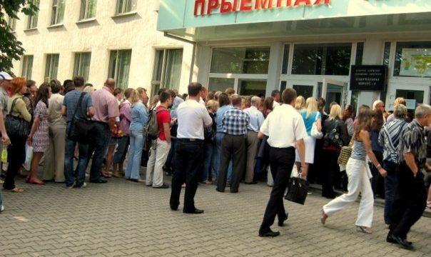 вузы Беларуси