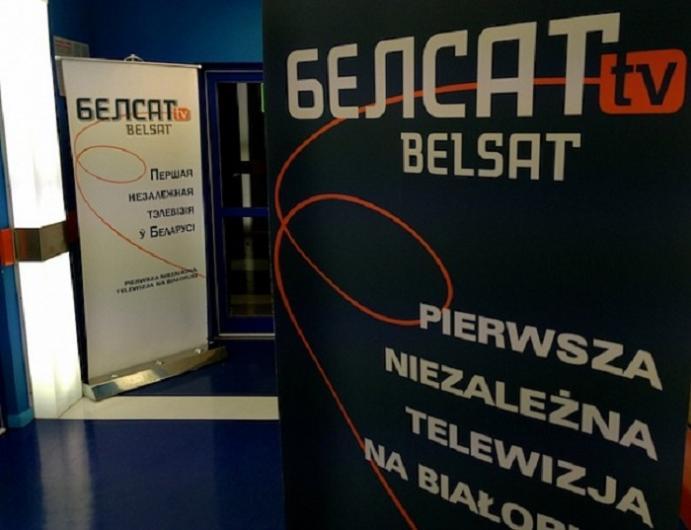Правообладатель товарного знака BELSAT написал объявление вмилицию на канал «Белсат»