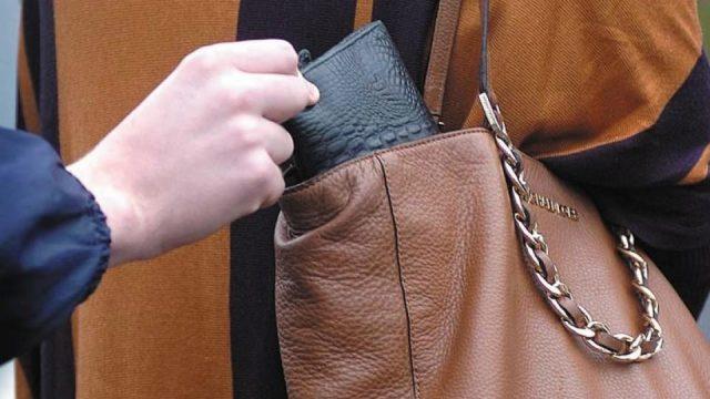 украсть кошелёк