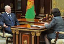 Лукашенко и Кочанова