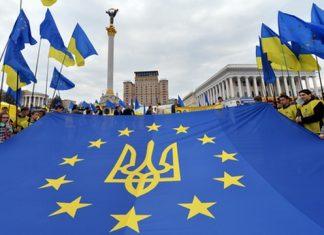 Украина и ЕС
