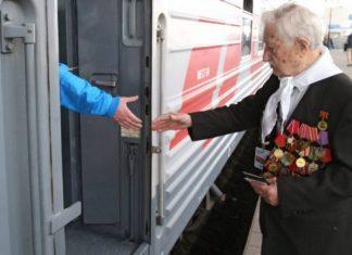 пенсионер в поезде