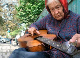 пенсионерка играет на гитаре
