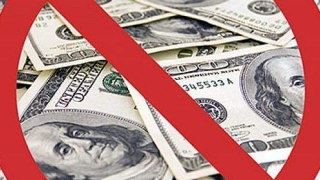 запрет на расчёты долларами