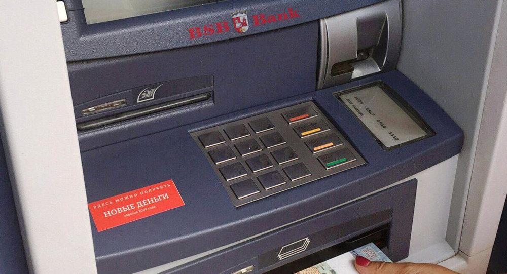 4 банка заблокировали карточки «БСБ-Банка»