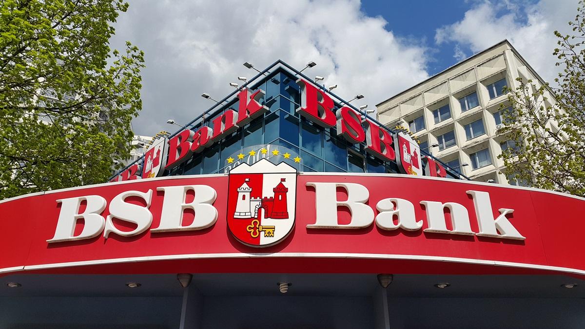 Нацбанк отзывает лицензию «БСБ Банка» наоперации сфизлицами