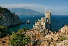 Туристический проект для самостоятельных туристов