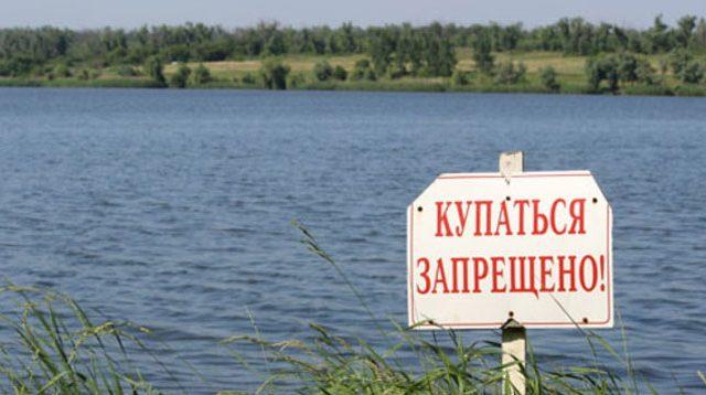 В Минском районе запретили купаться везде, кроме шести водохранилищ