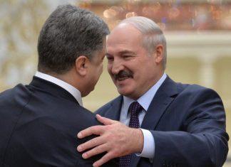Лукашенко и Порошенко