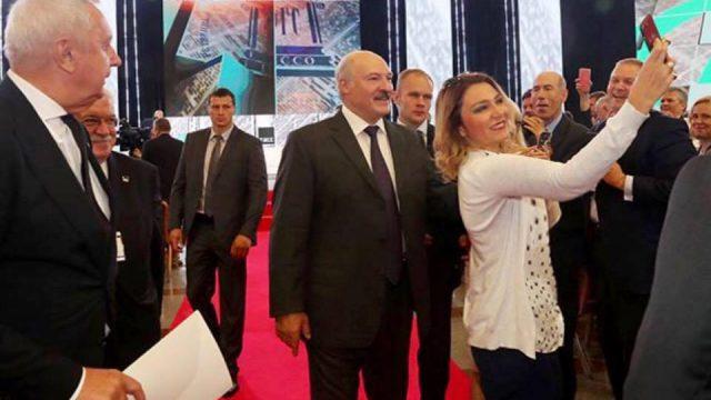 Селфи с Лукашенко