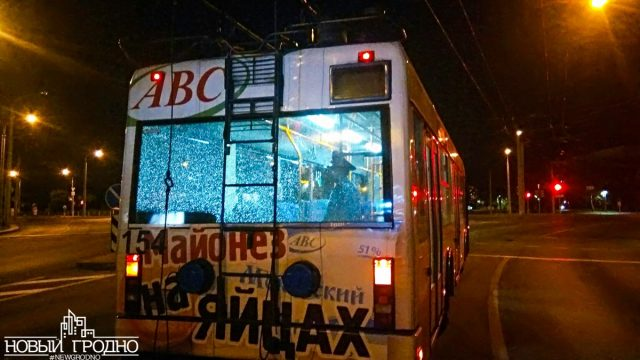 обстреляли троллейбус