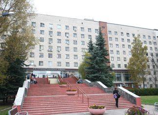 9-aя больница