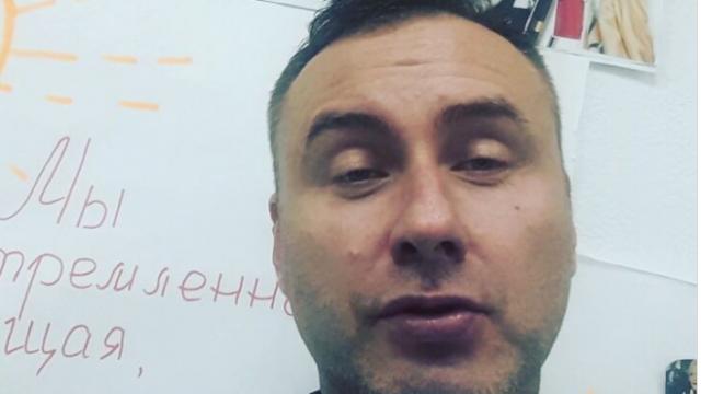 Психолог Козлов