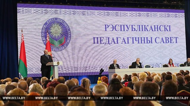Лукашенко на педсовете