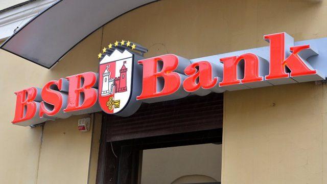 БСБ-банк