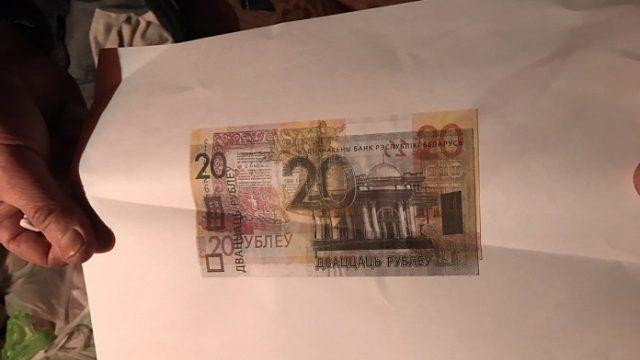 Фальшивые рубли