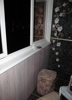выпала из балкона
