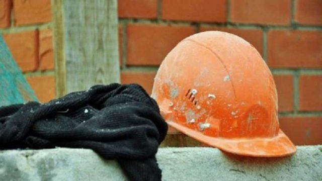 погиб рабочий