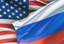 два флага