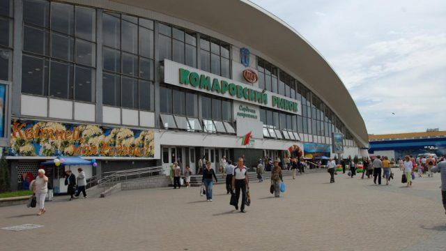 Комаровский рынок
