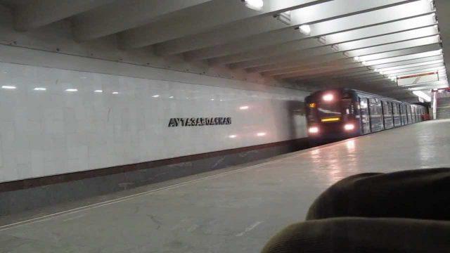 метро автозаводская минск