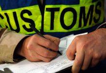 Зачем нужен сертификат соответствия таможенного союза