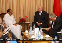 Лукашенко в Индии