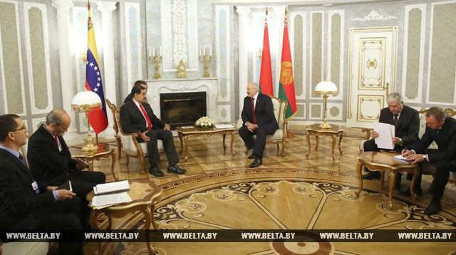 Мадуро и Лукашенко