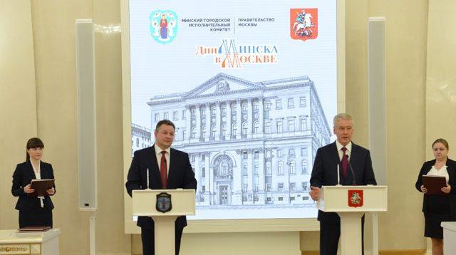 Лукашенко и Шорец