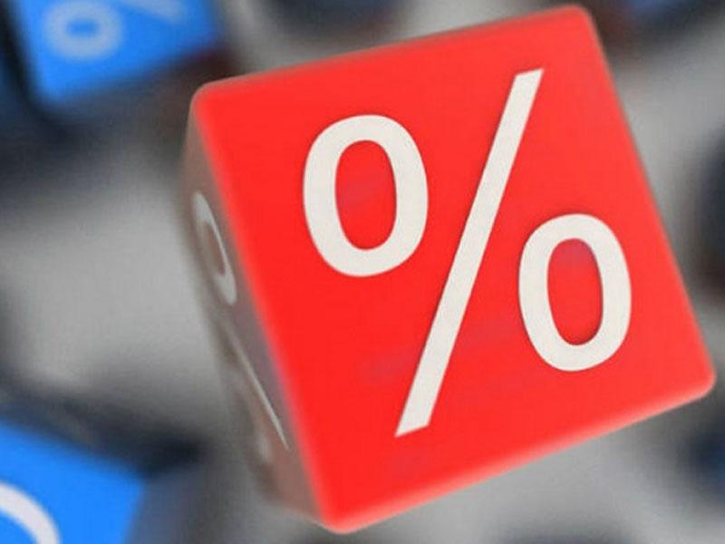 Ставка рефинансирования снизилась с11,5% до11%
