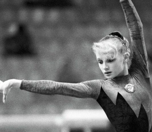 Татьяна Гуцу