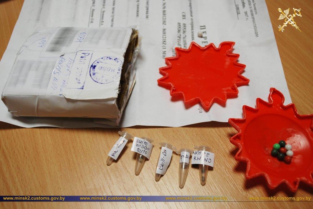 Минские пограничники отыскали семена конопли вдетской погремушке