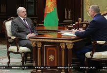 Лукашенко и Носкевич