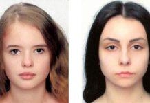 Пропавшие девушки