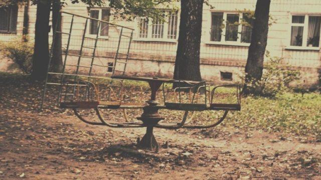 Кадры двора