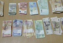 Конфискация денег