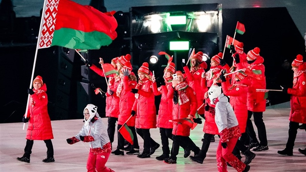 Олимпиада - 2018