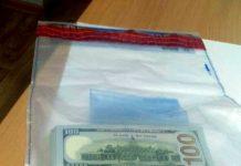 Краденные доллары