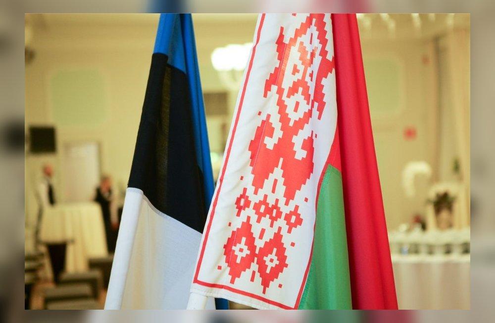 Беларусь и Эстония