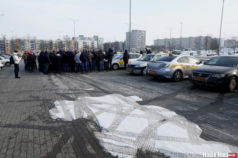 Акция таксистов