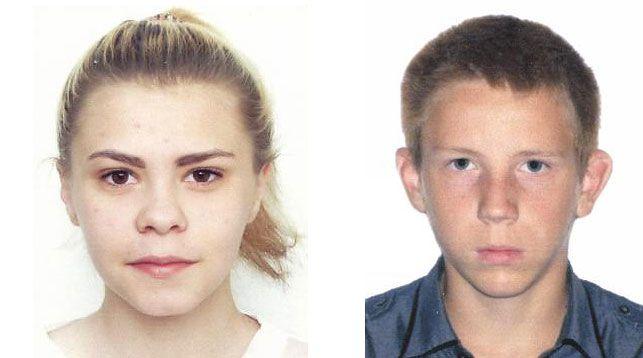Пропавшие подростки
