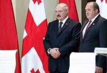 Александр Лукашенко и Гиоргий Маргвелашвили