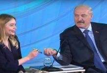 Лукашенко и студентка