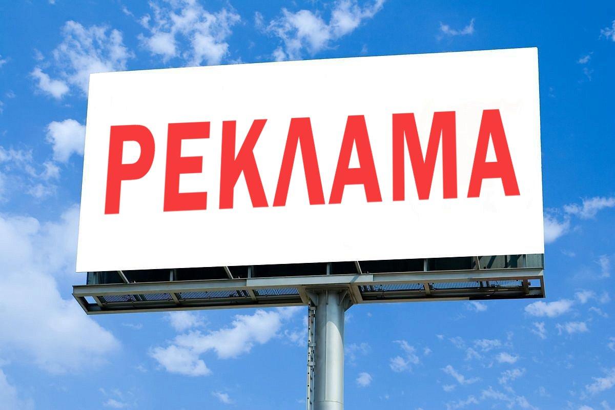 Центр печатных и рекламных услуг «PM-Компани»