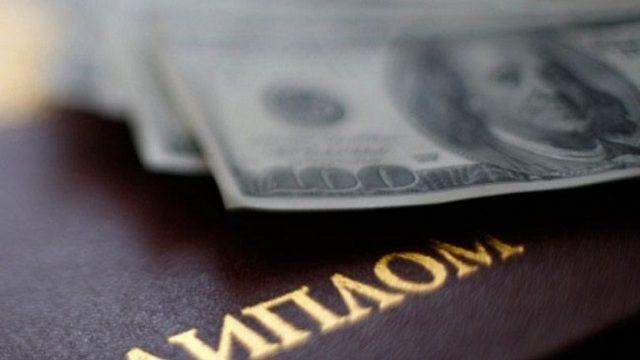 диплом за деньги
