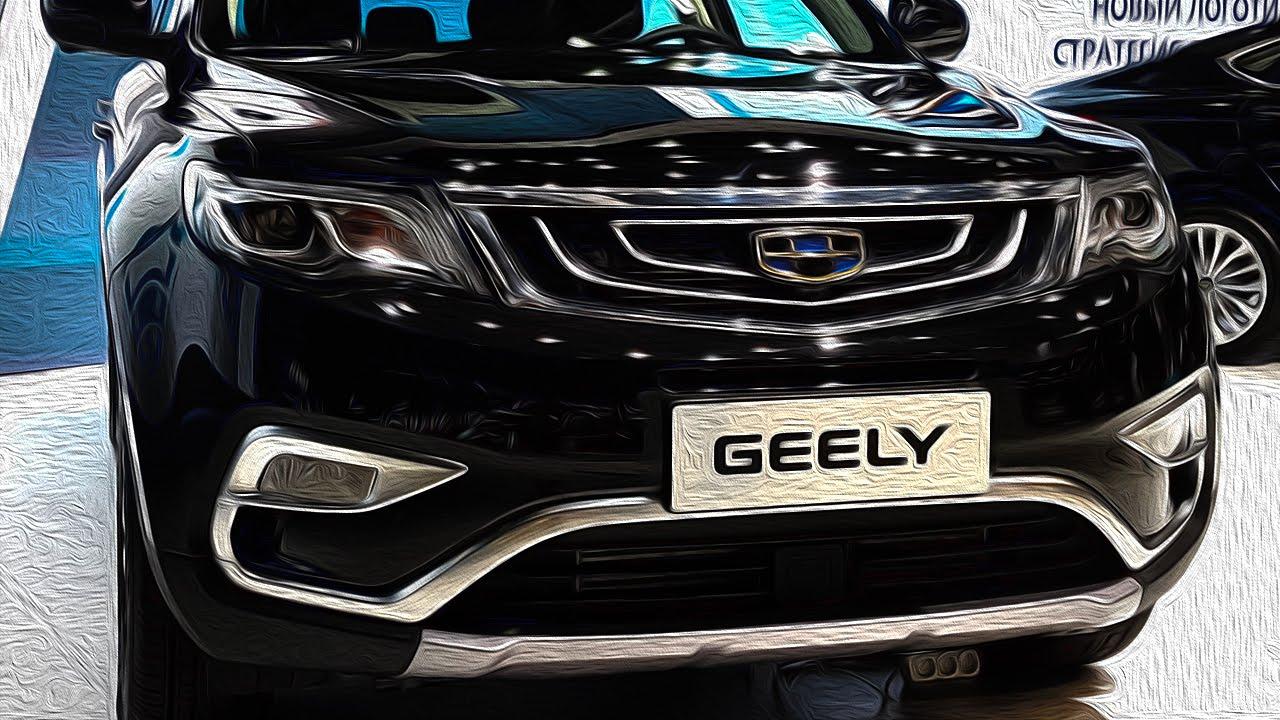 БПС-Сбербанк выдаёт льготные кредиты напокупку Geely
