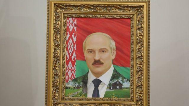 портрет Лукашенко