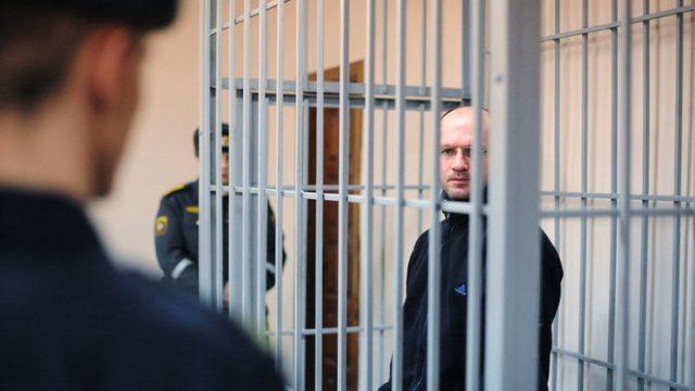 казнили Казачека