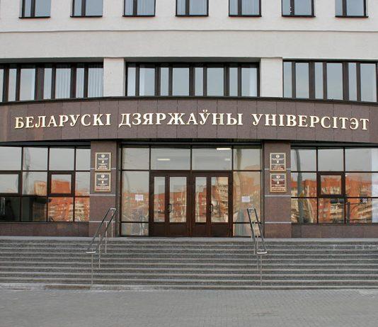 институт журналистики